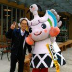 しらさぎの街 津和野 (島根県、津和野稲成神社)