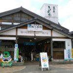山口県下関市菊川町のど真ん中にある道の駅菊川店