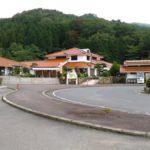 山口県阿東徳佐の北部にある道の駅願成就温泉