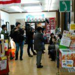 山口県道の駅菊川店でyabテレビJチャンやまぐちが取材に訪れる