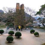 山口県萩市世界文化遺産登録反射炉を見学