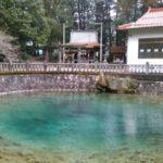 山口県 美祢市秋芳町 別府村にある弁天の池