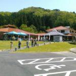 山口県と島根県の県境にある道の駅願成就温泉