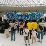 山口県、山口ゆめ花博が11月まで開催されました
