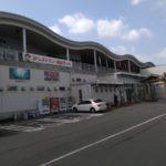 山口県防府市にある道の駅潮彩市場