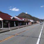国道9号線にある道の駅長門峡が4月6日新装オープン